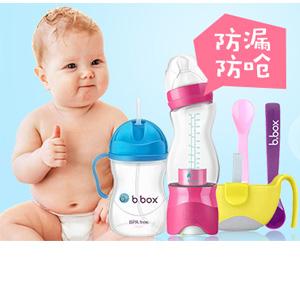 澳洲Pharmacy Online中文网 B.box产品限量到货