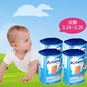 德国DC德式康有Aptamil爱他美婴幼儿奶粉 Pre段 800g*4盒