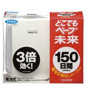 日本VAPE电子驱蚊器 3倍效力 150天量+替换装