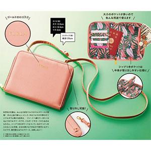 送FURLA小包!日本时尚杂志Sweet 5月刊开售