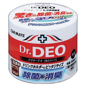 Dr.DEO CARMATE 快美特 汽车除菌空气净化剂 100g