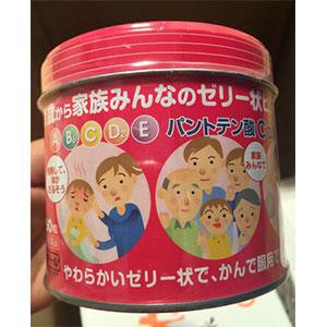 大木制药 婴幼儿5种复合维生素软糖 160粒