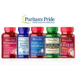 Puritan's Pride普丽普莱官网有精选保健品促销