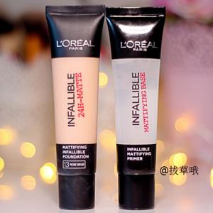 L'Oréal Paris欧莱雅24小时哑光粉底 多色可选