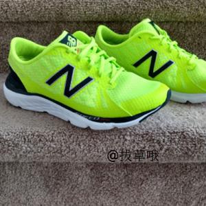 New Balance新百伦M690V4男款跑鞋