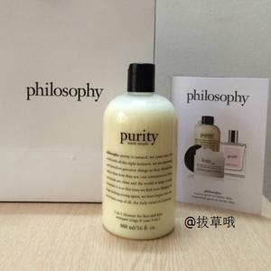 philosophy自然哲理 三合一草本精华洁面乳 480ml