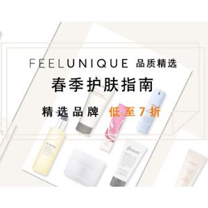 Feelunique中文网有春季护肤指南精选护肤低至7折促销