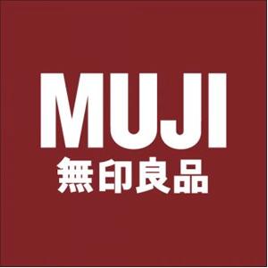 MUJI无印良品日本官网9折最后一天