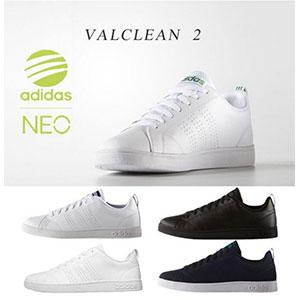 情侣款!Adidas阿迪达斯VALCLEAN2小白鞋 两色可选