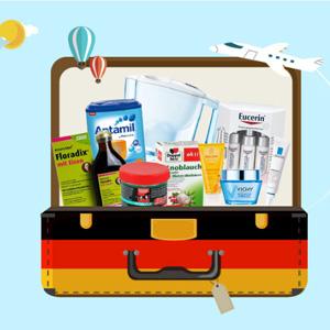 德国BA保镖药房全场保健品、母婴用品、美妆个护低至7折促销