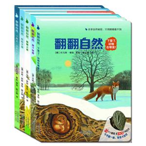 亚马逊中国8万图书特惠专场