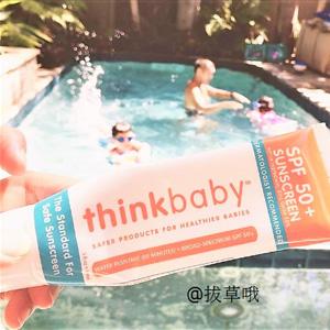 2支0税免邮!Thinkbaby辛克宝贝SPF50+婴幼儿童防晒霜 89ml