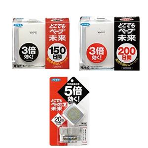 最低8折!日亚多款VAPE驱蚊产品最高额外8折专场