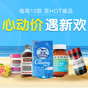 澳洲Pharmacy Online中文网免邮活动