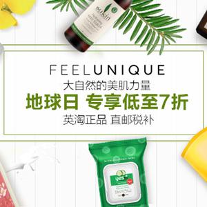 Feelunique中文网有精选商品低至7折+彩妆日记67折起专区促销