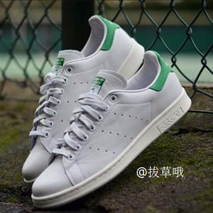 Adidas Stan Smith 男款板鞋