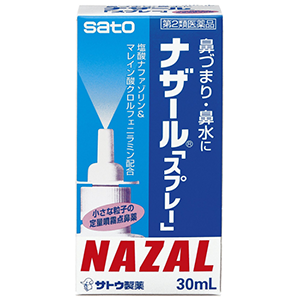 SATO佐藤制药NAZAL 鼻炎喷剂 30ml