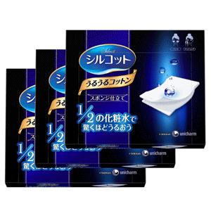 补货!Unicharm尤妮佳1/2化妆棉 40枚*3盒