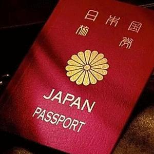 日本再次放宽中国公民赴日签证限制