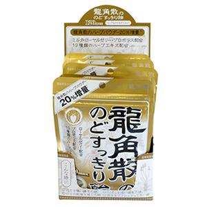 龙角散袋装清凉糖88g*6袋 蜂蜜味