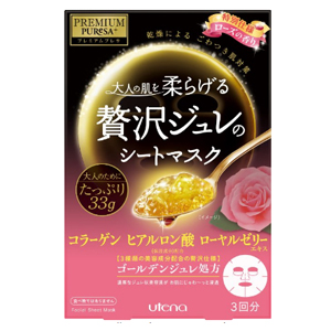 佑天兰黄金果冻面膜 粉色玫瑰限定版 33g×3枚