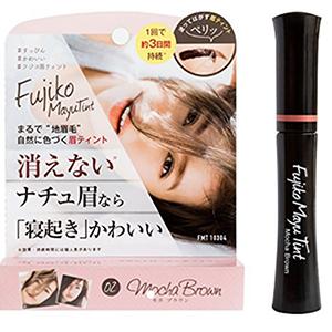 Fujiko Mayutint懒人撕拉型免化妆防水持久染眉膏 两色