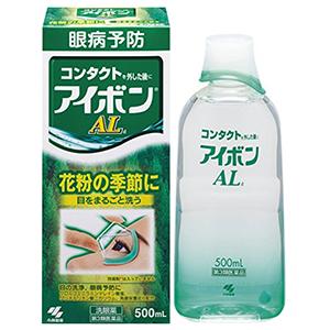 小林制药洗眼液500ml保护角膜缓解疲劳抗敏感 深绿色4度