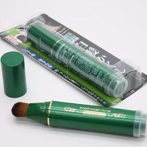 TO-PLAN 东京企划 白发局部染发笔 两色可选