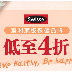 澳洲Pharmacy Online中文网Swisse保健品专场