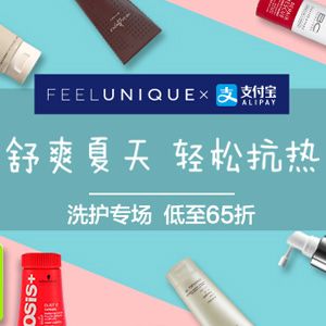 Feelunique中文网有舒爽夏日洗护专场65折起