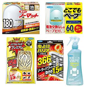 5月24日精选之日亚:一波热销驱蚊产品好价小集合