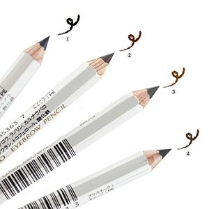 SHISEIDO资生堂 六角眉笔 1#黑色 1.2g