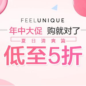 Feelunique中文网年中大促低至5折