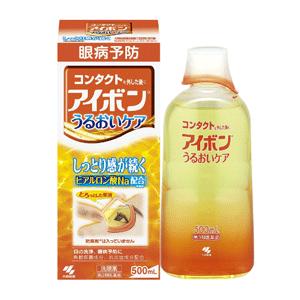 小林洗眼液 橙色2.5度 保湿含玻尿酸