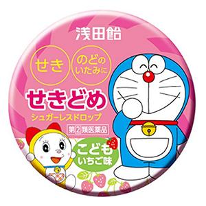 日本浅田饴润喉糖喉 哆啦A梦版
