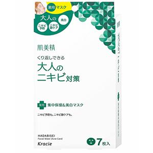 Kracie肌美精成人痘对策 药用祛痘美白保湿面膜 7枚