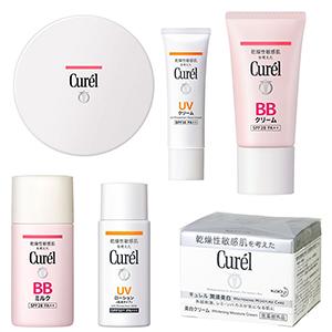 5月23日精选之日亚:多款Curel珂润防晒护肤化妆品小集合