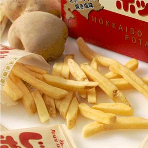 北海道 薯条三兄弟 等日本零食满额减1000日元