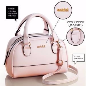 日本Sweet杂志7月刊 送Snidel粉色单肩手提包