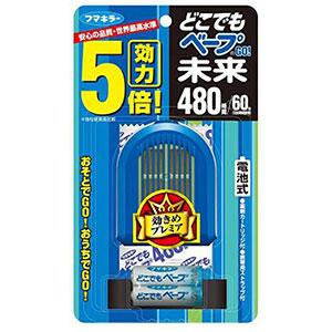 VAPE未来5倍电池式驱蚊器 60日+替换装
