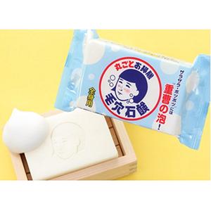 石泽研究所 小苏打 全身用 去角质 手工皂 155g