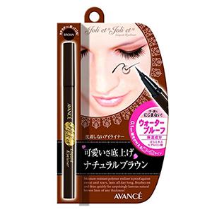AVANCE 亚邦丝 0.1mm极细防水持久眼线液笔 黑色