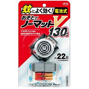 アース製薬 V130约22日量 电池式驱蚊手表 灰色