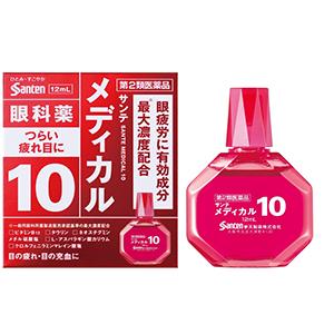 Santen参天 SANTE NEO 10 红瓶眼药水12ml