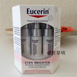 Eucerin优色林美白祛斑精华液 6瓶X5ml
