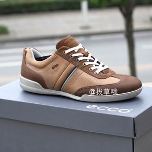 ECCO爱步Enrico男士系带休闲鞋