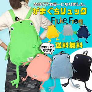 新一代网红包!gym master flukefrog青蛙双肩背包 多色