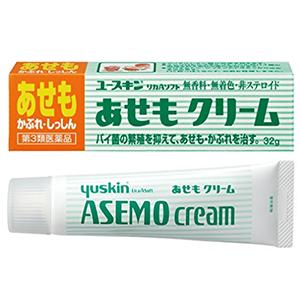 Yuskin 痱子热痱 湿疹 过敏止痒软膏 32g