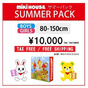 EMS免邮中国:Mikihouse 三木 高端儿童装夏季福袋