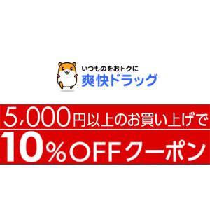 日本乐天爽快家满5000日元9折